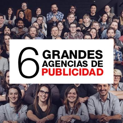 5-grandes-agencias-de-publicidad-sevilla